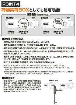 山善(YAMAZEN)宅配ボックス宅配収納ボックスP-BOX(ピーボ)1BOXタイプ盗難防止ワイヤー付PBH-1Eダークブラウン