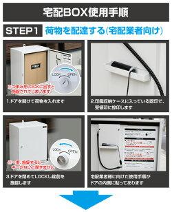 山善(YAMAZEN)日本製宅配ボックス据え置き用ベースセットP-BOX(ピーボプレミアム)完成品PBP-1+PBP-B