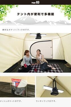 山善(YAMAZEN)キャンパーズコレクションキャノピーテント(4-5人用)CPR-5UV