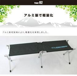 山善(YAMAZEN)キャンパーズコレクションイーネクストベンチEXT-B35