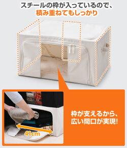 山善(YAMAZEN)4個セット収納ボックスフタ付きおしゃれ
