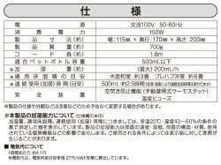 山善(YAMAZEN)ペットボトル式加湿器(アロマポット付)(木造約3畳・プレハブ約6畳)KP-C055