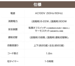 山善(YAMAZEN)ホット&クールファン風量5段階羽根なしサーキュレーター(リモコン)タイマー付きDCモーターYAR-ZD17
