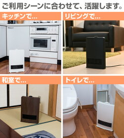 山善(YAMAZEN)セラミックヒーターDF-J121