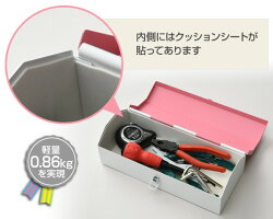 山善(YAMAZEN)工具箱ツールボックススチールチャーミーボックス&チャーミーボックスミニ同色セットCB-TTC/CBM-TTC