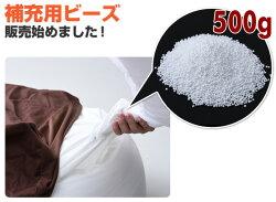 山善(YAMAZEN)くつろぎビーズソファ55cmBS30-5540