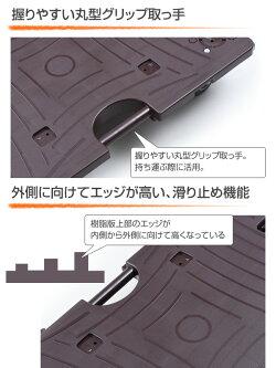 山善(YAMAZEN)スマート連結平台車(大)エラストマーキャスターNTRL-E65DBR