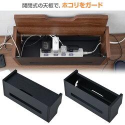 山善(YAMAZEN)ケーブルボックスタップ収納ボックスRCB-S