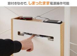 山善(YAMAZEN)ケーブルボックスハイタイプタップルーター収納ボックスRCB-L