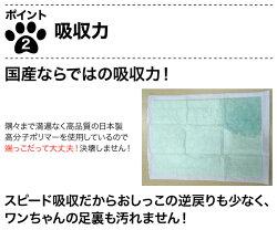 第一衛材P.one(ピーワン)日本製ペットシーツエコサラシート中厚型(レギュラー720枚)(ワイド360枚)PER-601/PEW-602