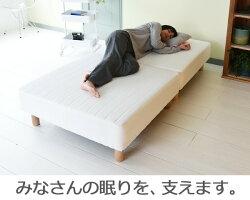 山善(YAMAZEN)脚付きマットレスシングル分割YAM2-97195脚付きマットレスベッド脚付マットレス脚つきマットレス脚付きベッドシングルベッド【送料無料】
