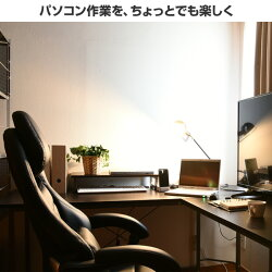 山善(YAMAZEN)フルリクライニングリラックスチェアキャスター付きMFR-89ゲームチェアゲーミングチェアリクライニングチェアオフィスチェアデスクチェアパソコンチェア【送料無料】