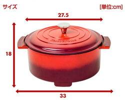 山善(YAMAZEN)電気グリル鍋YGC-800(R)/(D)/(W)