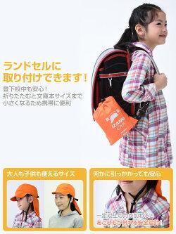 山善(YAMAZEN)プロテクター付き防炎帽子(衝撃吸収性能/耐貫通性能/防炎性能)YBC-56