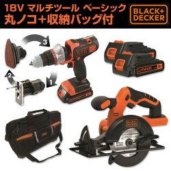 ブラックアンドデッカー(BLACK&DECKER)18Vマルチツールベーシック(バッグ/18Vコードレス丸ノコ付き)EVO183B1CS(EVO183B1/BDCCS18B/BL1518N*2)
