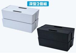 山善(YAMAZEN)収納ボックス収納キャリーボックスポリプロピレン2個セットかるコン