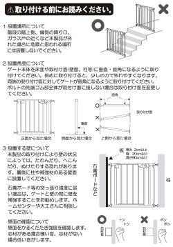 ミズタニスチールベビーゲート(設置幅約70-94cm)【拡張フレーム1枚付き】扉開放機能付き/つまずき防止ステップ付き