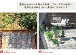 山善(YAMAZEN)ガーデンマスターセラミック調人工木ウッドパネル1枚バラ売りMCJ-9*1P