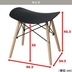 山善(YAMAZEN)スツール木製おしゃれプラリアPRC-S