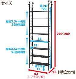 山善(YAMAZEN)つっぱりラック幅63突っ張り棚突っ張りシェルフ棚伸縮収納ラックつっぱり棚壁面収納つっぱりモノトーン【送料無料】