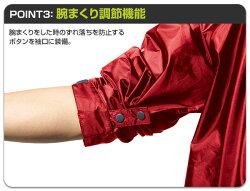 Makku(マック)レインウェアレインコートレディースメンズ上下全3色ADJUSTMAKKULIGHTAS-7100