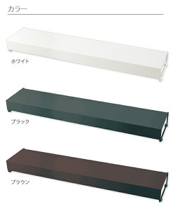 アーネストコンロ奥カバー&ラック【日本製】A-76409/A-76904/A-76986