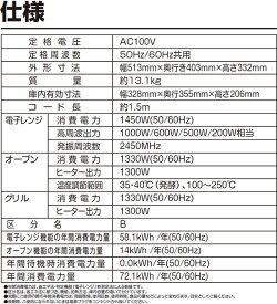 山善(YAMAZEN)簡易スチームオーブンレンジ25LフラットタイプYRK-F250SV(R)レッド