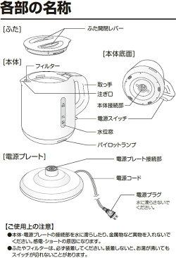 山善(YAMAZEN)電気ケトルケトル1.0L空焚き防止機能付DKE-100(W)ホワイト電気ポット一人暮らしシンプル湯沸かし器ポットシンプル【送料無料】