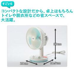 山善(YAMAZEN)18cm卓上扇風機切りタイマー付き風量2段階YDT-F183