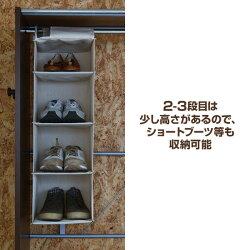 東洋ケース吊り下げ収納幅27靴収納シューズショートブーツ