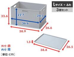 山善(YAMAZEN)×squ+インボックスフタ付き【別注ライトグレー】収納ボックスセット(L3個/M4個/SD4個)日本製INBOX収納ケースインナーボックスインナーケースフタ付きカラーボックス対応レギュラー/よこハーフ/たてハーフ【送料無料】