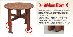 山善(YAMAZEN)ガーデンマスターバタフライガーデンテーブル&チェア(3点セット)MFT-913BT/MFC-259D(2脚)木製折りたたみガーデンファニチャーセットガーデンセット【送料無料】