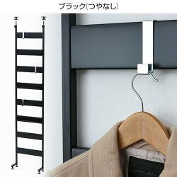 山善(YAMAZEN)つっぱり壁面ハンガーラック幅40cmRTR-4120ラダーシェルフディスプレイラック突っ張りパーテーション間仕切り壁面ディスプレイスクリーン【送料無料】