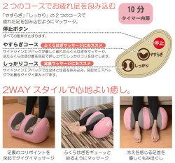 山善(YAMAZEN)エアーマッサージャーAIRFOOTCAREFM-A018E(P)ピンク