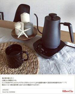 山善(YAMAZEN)電気ケトル0.8Lおしゃれ(温度設定機能/保温機能/空焚き防止機能)YKG-C800(B)