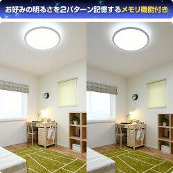 山善(YAMAZEN)LEDシーリングライト(6畳用)リモコン付き3200lm10段階調光(常夜灯4段階)機能付LC-D06D