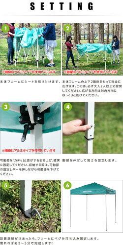 山善(YAMAZEN)キャンパーズコレクションアルミワンタッチタープ(250×250cm)サイドシート付きAOTT-250S(GR)グリーン