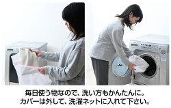 テンピュール(TEMPUR)オリジナルネックピローM正規品当社別注/ベージュ(パイル地)