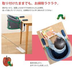 日本育児テーブルチェアはらぺこあおむし5010199001