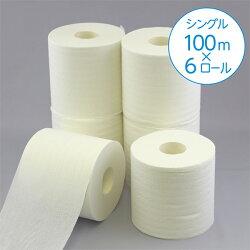 日本製紙クレシアスコッティフラワーパックトイレットペーパー2倍巻き6ロール×8パック(シングル)(ダブル)13710/22710