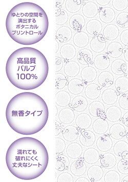 日本製紙クレシアクリネックストイレットペーパーシャワートイレ用ダブル12ロール×8パック28710