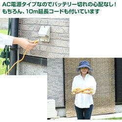 ナカトミ(NAKATOMI)ドリームパワー電気耕運機電気カルチベータ10m延長コード付きERC-10Dレッド/ブラック