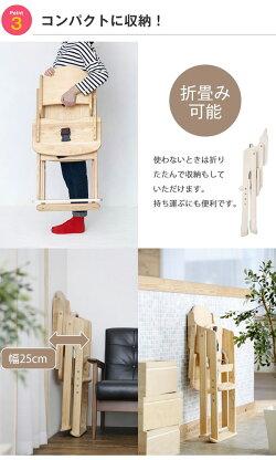 カトージ(KATOJI)木製ハイチェアCENA(セナ)折りたたみベビーチェア(お座りが出来るようになってから5歳頃まで)22405/22406/22610/22612/22613/22614