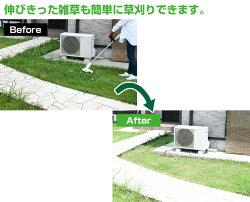 山善(YAMAZEN)電気草刈機YBC-160A