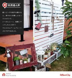 山善(YAMAZEN)ガーデンマスターアルミプランターフェンス(幅90高さ180)KAPF-90180
