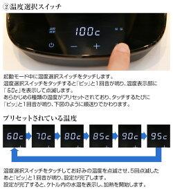 山善(YAMAZEN)電気ケトルケトル0.8L温度調節温度設定おしゃれ(温度設定機能/保温機能/空焚き防止機能)YKG-C800E(B)/YKG-C800(W)
