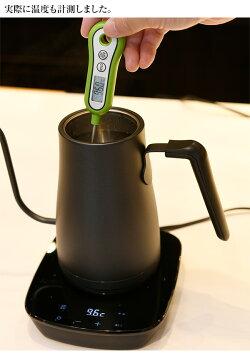 山善(YAMAZEN)電気ケトルケトル0.8L温度調節温度設定おしゃれ(温度設定機能/保温機能/空焚き防止機能)YKG-C800(B)/YKG-C800(W)細口コーヒーケトルドリップケトル800mL湯沸かし器【送料無料】