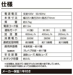山善(YAMAZEN)スチームファン式加湿器卓上オフィスおしゃれ(木造約10畳・プレハブ約17畳)KSF-L30(W)