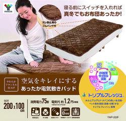 山善(YAMAZEN)洗えるあったか電気敷きパッド(タテ200×ヨコ100cm)ミックスフランネルYWP-202F(T)