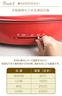 山善(YAMAZEN)ホットプレート2枚組YHJ-W120(W)/(R)